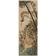 Utagawa Yoshikazu: A Tiger in a Bamboo Grove - Museum of Fine Arts