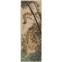 歌川芳員: A Tiger in a Bamboo Grove - ボストン美術館