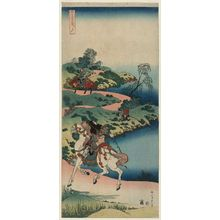 葛飾北斎: Young Man Setting Out (Shônen kô), from the series A True Mirror of Chinese and Japanese Poetry (Shika shashin kyô), also called Imagery of the Poets - ボストン美術館