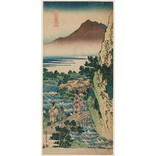 葛飾北斎: Harumichi no Tsuraki, from the series A True Mirror of Chinese and Japanese Poetry (Shika shashin kyô), also called Imagery of the Poets - ボストン美術館