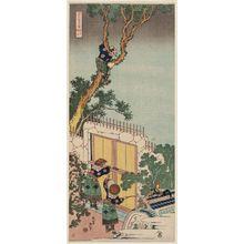 葛飾北斎: Sei Shônagon, from the series A True Mirror of Chinese and Japanese Poetry (Shika shashin kyô), also called Imagery of the Poets - ボストン美術館