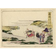葛飾北斎: Hakone, from an untitled series of the Fifty-three Stations of the Tôkaidô Road - ボストン美術館