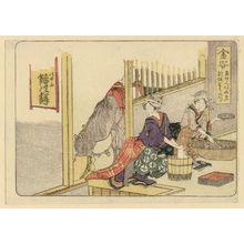 葛飾北斎: Kanaya, from an untitled series of the Fifty-three Stations of the Tôkaidô Road - ボストン美術館