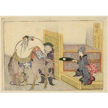 Katsushika Hokusai: Fukuroi, from an untitled series of the Fifty-three Stations of the Tôkaidô Road - Museum of Fine Arts