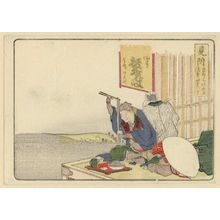 葛飾北斎: Mitsuke, from an untitled series of the Fifty-three Stations of the Tôkaidô Road - ボストン美術館