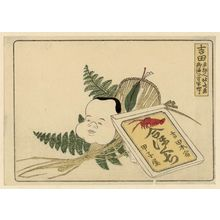 葛飾北斎: Yoshida, from an untitled series of the Fifty-three Stations of the Tôkaidô Road - ボストン美術館