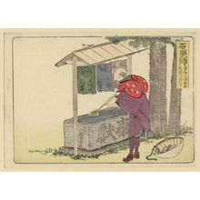葛飾北斎: Ishiyakushi, from an untitled series of the Fifty-three Stations of the Tôkaidô Road - ボストン美術館