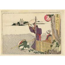 Katsushika Hokusai: Kameyama, from an untitled series of the Fifty-three Stations of the Tôkaidô Road - Museum of Fine Arts