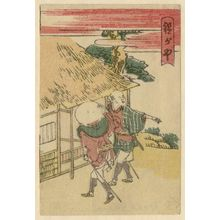 Katsushika Hokusai: Hodogaya, from the series The Fifty-three Stations of the Tôkaidô Road Printed in Color (Tôkaidô saishikizuri gojûsan tsugi) - Museum of Fine Arts