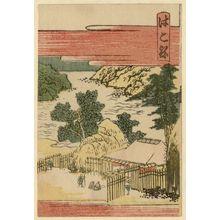 葛飾北斎: Hakone, from the series The Fifty-three Stations of the Tôkaidô Road Printed in Color (Tôkaidô saishikizuri gojûsan tsugi) - ボストン美術館