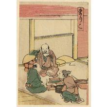 葛飾北斎: Mariko, from the series The Fifty-three Stations of the Tôkaidô Road Printed in Color (Tôkaidô saishikizuri gojûsan tsugi) - ボストン美術館