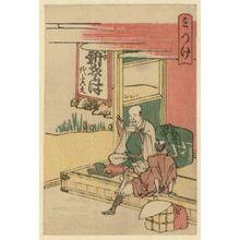 葛飾北斎: Mitsuke, from the series The Fifty-three Stations of the Tôkaidô Road Printed in Color (Tôkaidô saishikizuri gojûsan tsugi) - ボストン美術館