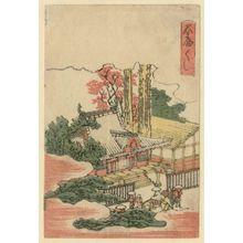 葛飾北斎: Ishiyakushi, from the series The Fifty-three Stations of the Tôkaidô Road Printed in Color (Tôkaidô saishikizuri gojûsan tsugi) - ボストン美術館