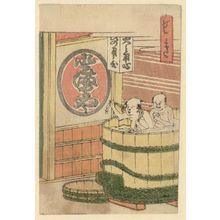 Katsushika Hokusai: Seki, from the series The Fifty-three Stations of the Tôkaidô Road Printed in Color (Tôkaidô saishikizuri gojûsan tsugi) - Museum of Fine Arts