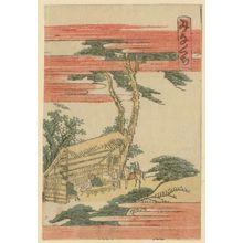 葛飾北斎: Minakuchi, from the series The Fifty-three Stations of the Tôkaidô Road Printed in Color (Tôkaidô saishikizuri gojûsan tsugi) - ボストン美術館