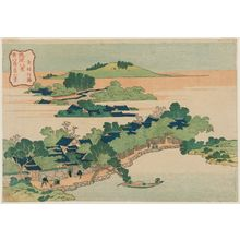 葛飾北斎: Bamboo Grove at Beison (Beison no chikuri), from the series Eight Views of the Ryûkyû Islands (Ryûkyû hakkei) - ボストン美術館