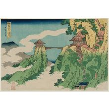 葛飾北斎: The Hanging-cloud Bridge at Mount Gyôdô near Ashikaga (Ashikaga Gyôdôzan Kumo no kakehashi), from the series Remarkable Views of Bridges in Various Provinces (Shokoku meikyô kiran) - ボストン美術館