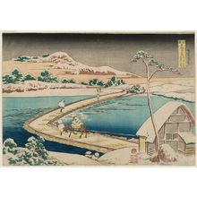 Katsushika Hokusai: Old View of the Pontoon Bridge at Sano in Kôzuke Province (Kôzuke Sano funabashi no kozu), from the series Remarkable Views of Bridges in Various Provinces (Shokoku meikyô kiran) - Museum of Fine Arts