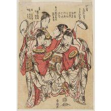 葛飾北斎: The Seventh Month: The Bon Festival Dance (Shichigatsu Bon odori sairei nari), from an untitled series of Niwaka festival dances representing the Twelve Months - ボストン美術館