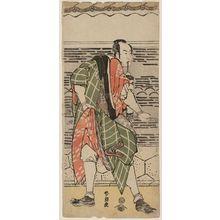 Katsushika Hokusai: Actor Matsumoto Kôshirô IV as Banzui Chôbei - Museum of Fine Arts