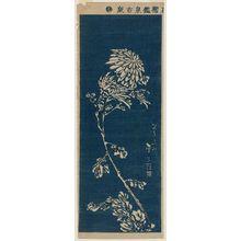 Katsushika Taito II: Chrysanthemum, cut from one sheet of a series (?) Mirror of Stone Rubbings (Ishizuri kagami) - ボストン美術館