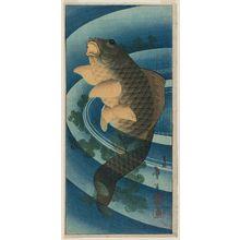 Katsushika Taito II: Carp - ボストン美術館