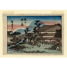 歌川広重: The Hata Tea Pavilion at Maruyama (Maruyama Hata no ryô), from an untitled series of views of Kyoto - ボストン美術館