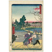 Utagawa Hirokage: No. 35, Plum-blossom Viewing at Azuma-no-mori (Azuma-no-mori umemi), from the series Comical Views of Famous Places in Edo (Edo meisho dôke zukushi) - Museum of Fine Arts