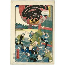 歌川広景: No. 50, The End (Owari), Year-end Fair at Asakusa (Asakusa toshi no ichi), from the series Comical Views of Famous Places in Edo (Edo meisho dôke zukushi) - ボストン美術館