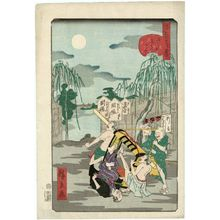Utagawa Hirokage: No. 48, Emonzaka in Akihabara (Akihabara Emonzaka), from the series Comical Views of Famous Places in Edo (Edo meisho dôke zukushi) - Museum of Fine Arts
