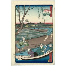 歌川広景: No. 40, Towboats on the Yotsugi-dôri Canal (Yotsugi-dôri no hikifune), from the series Comical Views of Famous Places in Edo (Edo meisho dôke zukushi) - ボストン美術館