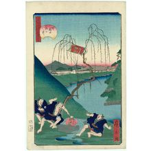 Utagawa Hirokage: No. 44, Willow Well outside Sakurada Gate (Sakurada soto Yanagi-no-i), from the series Comical Views of Famous Places in Edo (Edo meisho dôke zukushi) - Museum of Fine Arts