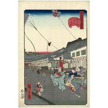 歌川広景: No. 10, Sakuma-chô outside Kanda (Soto Kanda Sakuma-chô), from the series Comical Views of Famous Places in Edo (Edo meisho dôke zukushi) - ボストン美術館