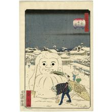 歌川広景: No. 22, Snow in Front of the Official Storehouses (Onkura mae no yuki), from the series Comical Views of Famous Places in Edo (Edo meisho dôke zukushi) - ボストン美術館