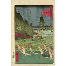 Utagawa Hirokage: No. 16, Fox-fires at Ôji (Ôji no kitsunebi), from the series Comical Views of Famous Places in Edo (Edo meisho dôke zukushi) - Museum of Fine Arts