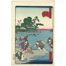 Utagawa Hirokage: No. 12, Low Tide at Susaki (Susaki no shiohi), from the series Comical Views of Famous Places in Edo (Edo meisho dôke zukushi) - Museum of Fine Arts
