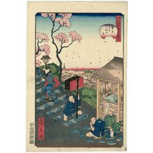 歌川広景: No. 28, Gomizaka no kei, from the series Comical Views of Famous Places in Edo (Edo meisho dôke zukushi) - ボストン美術館