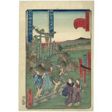 Utagawa Hirokage: No. 31, Senki Inari Shrine at Sunamura (Sunamura Senki Inari), from the series Comical Views of Famous Places in Edo (Edo meisho dôke zukushi) - Museum of Fine Arts
