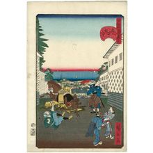 Utagawa Hirokage: No. 15, Distant View at Kasumigaseki (Kasumigaseki no chôbô), from the series Comical Views of Famous Places in Edo (Edo meisho dôke zukushi) - Museum of Fine Arts