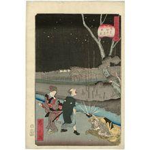 Utagawa Hirokage: No. 18, Night Scene at Horitahara in Asakusa (Asakusa Horitahara yakei), from the series Comical Views of Famous Places in Edo (Edo meisho dôke zukushi) - Museum of Fine Arts