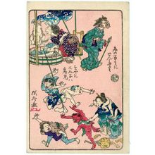 河鍋暁斎: From the series: One Hundred Pictures by Kyôsai (Kyôsai hyakuzu) - ボストン美術館