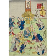 Kawanabe Kyosai: Celebrating the Good Harvest: Felicitations for a Thousand Ages (Nôhônen, Chiyo no kotobuki) - Museum of Fine Arts