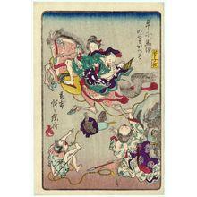 河鍋暁斎: Changing from an Ox to a Horse (Ushi o uma ni norikaeru), from the series One Hundred Pictures by Kyôsai (Kyôsai hyakuzu) - ボストン美術館