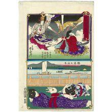 Kawanabe Kyosai: Tokyo kaika meisho no uchi - Museum of Fine Arts