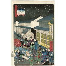 Utagawa Hirokage: No. 32, Ueno Hirokôji, from the series Comical Views of Famous Places in Edo (Edo meisho dôke zukushi) - Museum of Fine Arts