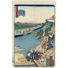 歌川広景: No. 33, View of the Myôken Temple at Yanagibashi (Yanagibashi Myôken no kei), from the series Comical Views of Famous Places in Edo (Edo meisho dôke zukushi) - ボストン美術館