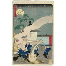 Utagawa Hirokage: No. 36, Komagata Hall in Asakusa (Asakusa Komagata-dô), from the series Comical Views of Famous Places in Edo (Edo meisho dôke zukushi) - Museum of Fine Arts