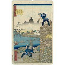 歌川広景: No. 37, Tatekawa in Honjo (Honjo Tatekawa), from the series Comical Views of Famous Places in Edo (Edo meisho dôke zukushi) - ボストン美術館