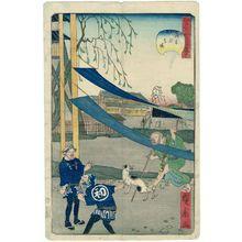 Utagawa Hirokage: No. 42, Hatsune Riding Grounds (Hatsune no baba), from the series Comical Views of Famous Places in Edo (Edo meisho dôke zukushi) - Museum of Fine Arts