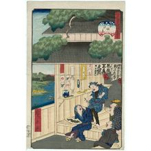 Utagawa Hirokage: No. 45, View of Akasaka (Akasaka no kei), from the series Comical Views of Famous Places in Edo (Edo meisho dôke zukushi) - Museum of Fine Arts